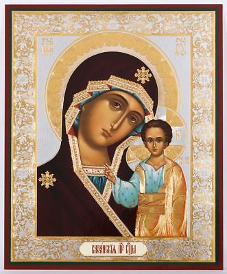 Virgin Mary of Kazan Madonna & Child Russian Icon 5 1/4 Inch