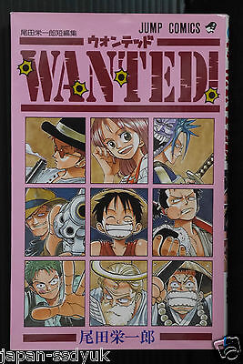 "JAPAN Eiichiro Oda Manga ""WANTED"" (One Piece) Comic Book"