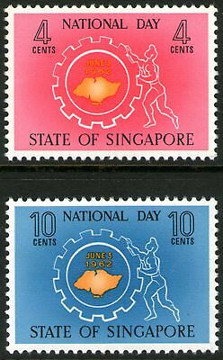 Singapore 1962 National Day set of 2 Mint Unhinged