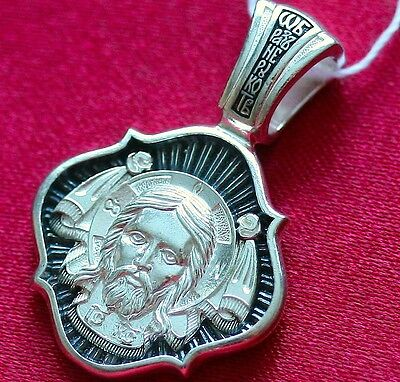 Orthodox Russian Icon  Pendant- Jesus Christ - Holy Face, 925 Sterling Silver