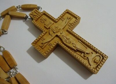 Exclusive Pectoral Cross Award Wooden Hand Carved Crucifix + Chain #79
