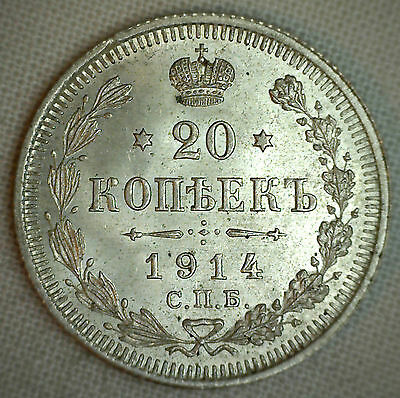 1914 Russia 20 Kopeks Y# 22a.1 World Coin Silver Uncirculated #P