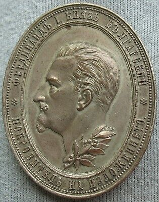 Bulgaria Ferdinand I 1892 Oval Silver plated Medal  60X46mm