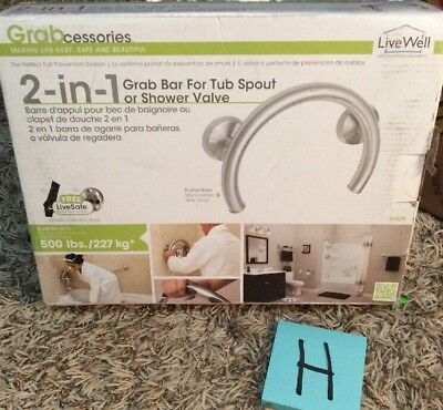 New in Box!•Grabcessories•2-in-1•Tub or Shower•Grab Bar Ring•with Rubber Grips!