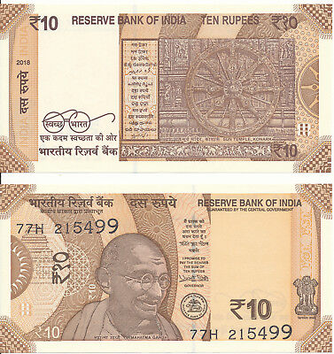 Indien / India - 10 Rupees 2018 (no letter) UNC - Pick New