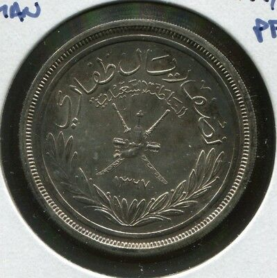 Muscat & Oman 1947 Proof 1/2 Rial