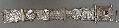 Antique Ottoman Silver Tribal Pyramid Bracelet from Turkey