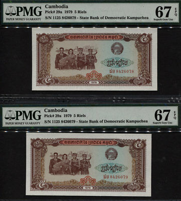 TT PK 29a 1979 CAMBODIA 5 RIELS PMG 67 EPQ SUPERB GEM SEQUENTIAL S/N SET OF TWO!