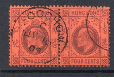 British P.O.in china,very fine used pair of Z363,four cents FOOCHOW cancel