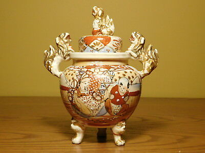 Antique 19th Century Fine Chinese Porcelain Tea Caddy Urn Vase - Selling AS-IS
