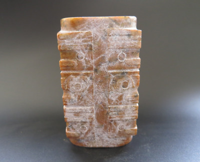 """Good """"Liang Zhu"""" Culture Old Jade Carved God Person Animal Face (Cong) 602G"""
