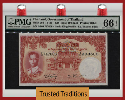 "TT PK 78d ND (1955) THAILAND ""KING RAMA VIII"" 100 BAHT PMG 66 EPQ ONLY ONE FINER"