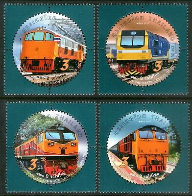 Thailand 2017 State Railway of Thailand set of 4 Mint Unhinged