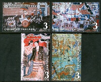 Thailand 2017 Thai Heritage Conservation set of 4 Mint Unhinged