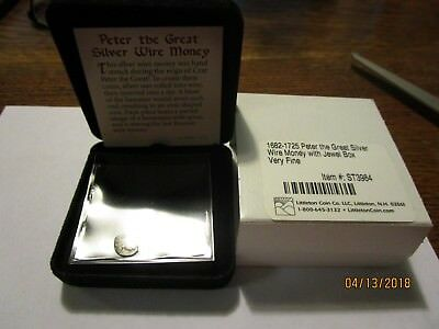 Peter The Great Silver Wire Money Coin with Jewel Box 1682-1725 Very Fine