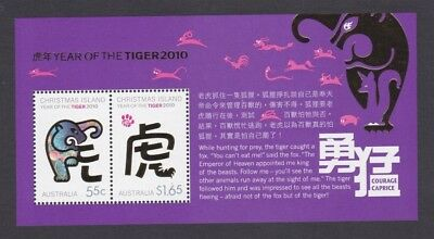 2010 Christmas Island Year of Tiger MS SG 675 MUH