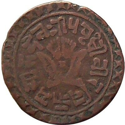 Nepal 1-Paisa Copper Coin 1891 Ad King Prithvi Vir Vikram Km# 626 Very Fine Vf