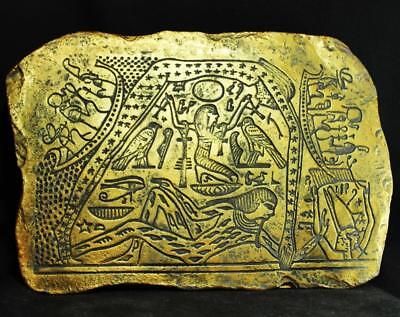 ENGRAVED EGYPTIAN RELIEF Star Goddess of the Milky Way