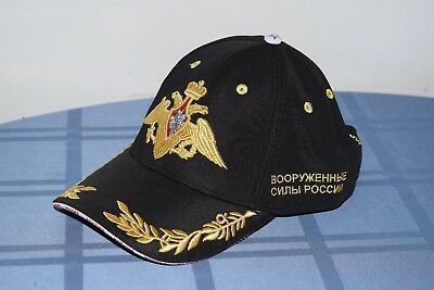 752a7b21b3ab9 New Rare Russian Army Baseball Hat Cap One Size Black Eagle Ministry of  Defense