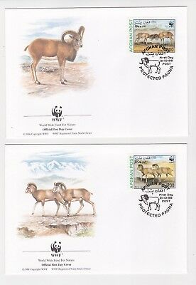 1998 Afghanistan WWF Endangered Species Set four FDC or Fine Used