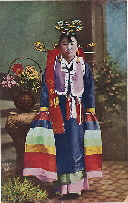 KOREA KEIJO SEOUL UNUSUAL COLORFUL YOUNG GIRL IS SPECIAL DRESS beautiful Color!!