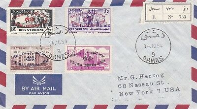 Syria 1954 Registered Cover Cotton Festival Overprint Stamp Cover To The Usa 40*