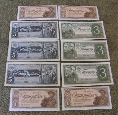 1938 Russia Consecutive Number 1,3 & 5 Rubles Banknotes Paper Money Mint Shape