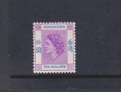 Q.E. Hong Kong - $10 (sg191) in very lightly mounted mint condition.