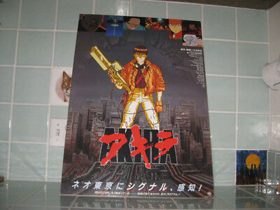 "Vintage Akira Soft-Backed Poster Japan Anime 20.25"" x 28.5"""