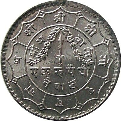 Mint Nepal 1-Rupee Circulation Coin 1961 King Mahendra Vikram Km# 785 Unc