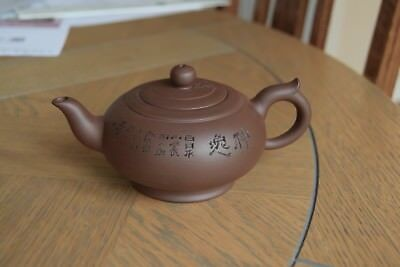 Vintage Chinese Yixing Purple Clay Teapot