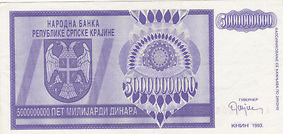 5 Milliarde Denara Ef Banknote From Krajina Republic/knin 1993!