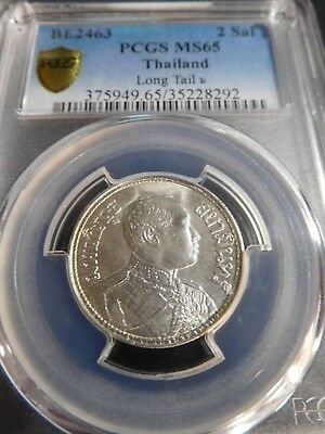 E48 Thailand BE-2463 2 Salung Long Tail PCGS MS-65