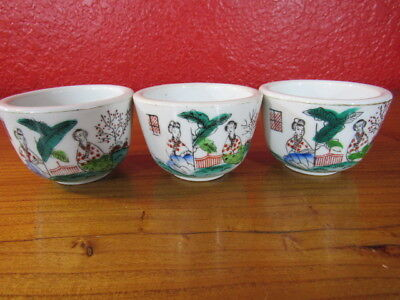 3 Vintage Chinese porcelain tea cups with mark