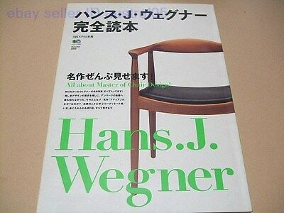 Sophisticated Chairs by Hans.J.Wegner All about Master of Chair Design 73 Items