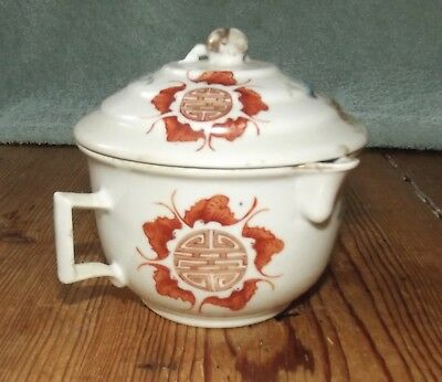 Chinese Hand Painted, Spouted Cup With Lid & Handle - 19th. Century