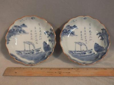 "PAIR 1800's CHINESE BLUE & WHITE 6"" BOWLS W/FIGURES IN BOATS - SIGNED!"