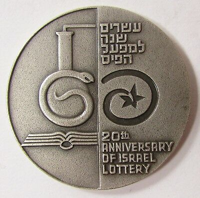 """1970 ISRAEL SILVER MEDAL """"20th ANNIVERSARY OF LOTTERY"""" 45mm - 46.0 grams"""
