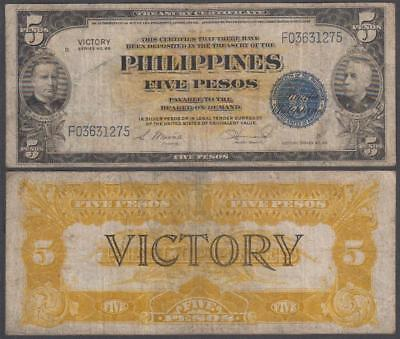 1944 Philippines WW II Victory Issue 5 Pesos