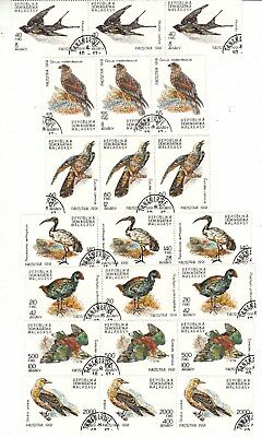 Malagasy:1991 Birds set of 7 stamps x strips of 3. Beautiful topic set. Full gum