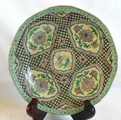 C1700 Chinese Kanxi Plate Decorated With A Rae Geometric Pattern