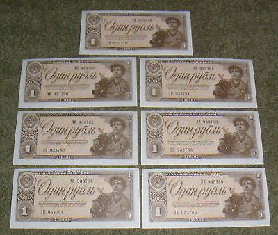Mint 1938 Russian Russia 1 Ruble Consecutive Numbered Banknotes Paper Money Cash