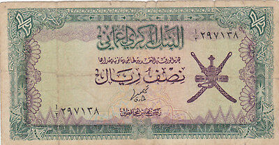 1/2 Rial Vg Banknote From Oman 1973!pick-9