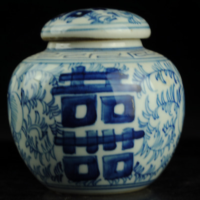 """Chinese old hand-made Blue and White porcelain Hand painted """"囍""""Word Cover pot/S"""