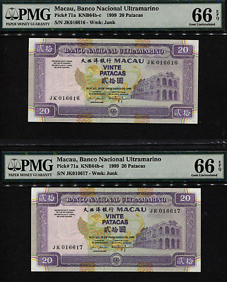 TT PK 71a 1999 MACAU 20 PATACAS PMG 66 EPQ SET OF TWO SEQUENTIAL S/N 616,617!