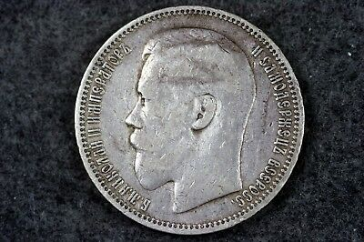 1898 - Russia Russland SILVER 1 ROUBLE COIN Russian NICHOLAS II!!!  #H6919