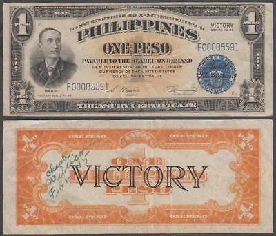 1944 Philippines WW II Victory Issue 1 Peso serial # F00005591
