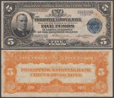 1921 Philippine National Bank 5 Peso