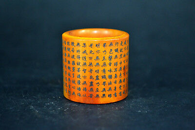 chinese  old Collectible Chinese Vintage Bone Carving Buddha Text Decor Ring
