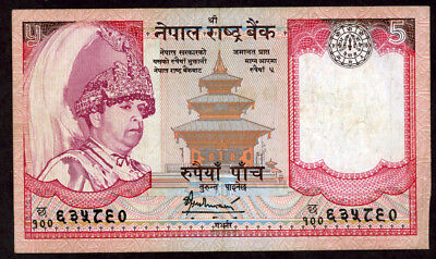 Nepal 5 Rupees 2005   Note!!!  Xf